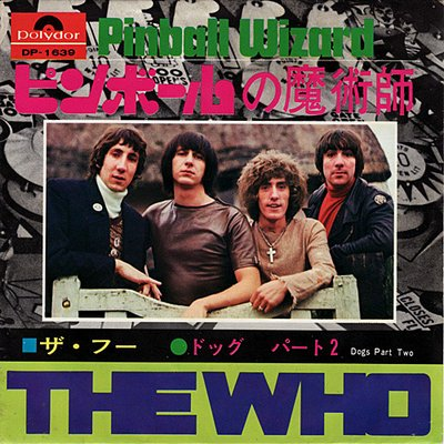 the-who-pinball-wizard-polydor-3.jpg