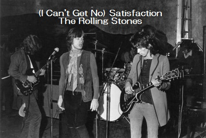 The-Rolling-Stones-Photo-by-William-Lovelace.jpg